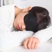 絲質遮光睡眠眼罩 出差 旅行 休息 護眼 飛機 午休 便攜 透氣 長途 弧形 舒適 【J120-1】MY COLOR