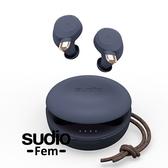 Sudio Fem 真無線 藍牙5.0 商務款四個麥克風 石墨烯驅動耳機(藍)