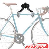 IBERA 自行車 專用 20-29吋 停車壁掛架