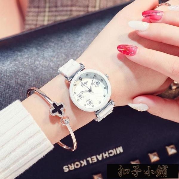手錶陶瓷白色防水手錶女士學生韓版簡約氣質時尚款石英復古ins學院風 【全館免運】