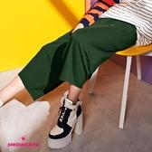 【SHOWCASE】側方口袋寬版縮口哈倫褲(綠)