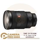 ◎相機專家◎ 限時優惠 SONY SEL2470GM 變焦廣角望遠 FE 24-70mm F2.8 GM E接環 公司貨