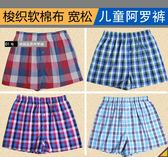 兒童內褲 美式兒童棉質短褲 阿羅褲 平角褲四角褲寬鬆內褲男童夏