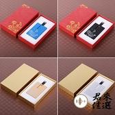 金屬卡片U盤32GB隨身碟高速16G名片式實用商務專屬【君來佳選】