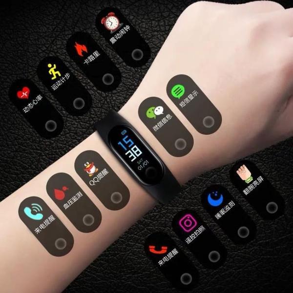 智慧運動手環男女多功能防水學生手錶適用于華為小米oppo  koko時裝店