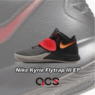 Nike 籃球鞋 Kyrie Flytr...