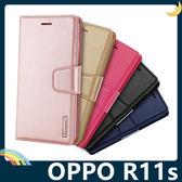 OPPO R11s Hanman保護套 皮革側翻皮套 簡易防水 帶掛繩 支架 插卡 磁扣 手機套 手機殼 歐珀