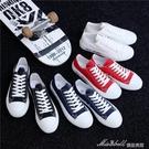男鞋帆布鞋百搭休閒鞋韓版潮流運動學生鞋板鞋男潮鞋布鞋 蜜拉貝爾