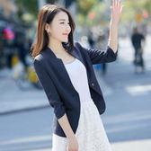 西裝外套 短款棉麻立領七分袖ol收腰修身顯瘦西服 巴黎春天