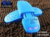 約翰家庭百貨》【FA180】烘鞋器 乾鞋器 暖鞋器 烘鞋機 殺菌除臭 紫光胖胖伸縮型 藍色