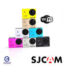 〔3699shop〕SJCAM原廠SJ4000 運動相機 WIFI版 保固一年 可更新 機車行車紀錄器 防水相機 空拍攝影機
