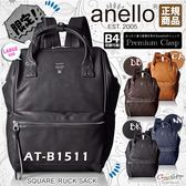 日本人氣潮牌anello加大版 復古仿皮革材質紳士用口金包 AT-B1511 數量限定!