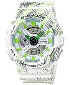 【人文行旅】G-SHOCK | GA-110TX-7ADR CASIO手錶