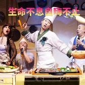 烤肉架家用無煙烤魚電烤爐韓式鐵板燒電烤盤烤肉機父親節禮物