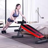 全館85折仰臥起坐板家用健身器材多功能二合一啞鈴凳99購物節