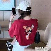 短袖t恤女裝寬鬆夏季2020新款純棉韓版網紅ins潮卡通上衣半袖衣服 中秋節全館免運