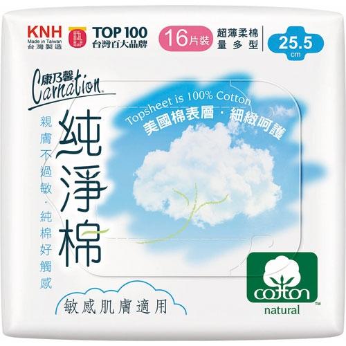 康乃馨純淨棉衛生棉量多型25.5cm x16片X2包【愛買】