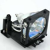 【HITACHI】『報價請來電洽詢』DT00661 原廠投影機燈泡 for HD-PJ52