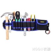 電工專用腰包工具包小腰包帆布大加厚安裝多功能牛津布工具袋小號    MOON衣櫥