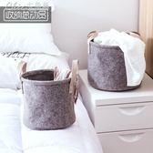 毛氈布髒衣籃收納筐洗衣籃衣簍雜物筐編織布藝雜物收納籃裝衣藍筐「七色堇」