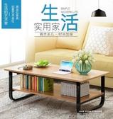 茶幾簡約現代迷你小桌子小戶型客廳簡易小茶機桌長方形創意矮桌QM 依凡卡時尚