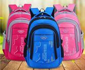 (交換禮物)書包小學生1-2-3-6年級男女生 護脊耐磨輕防水兒童雙肩包6-12周歲