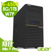 【Win7電腦】Acer Altos P10F5 商用電腦 i5-6500/8G/512SSD+1TB/W7P/特仕