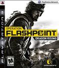 PS3 Operation Flashpoint: Dragon Rising 閃擊點行動2(美版代購)