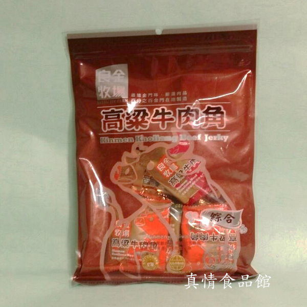 良金高粱牛肉角綜合(淨重約180g)隨身包隨時都可以拿出來解饞