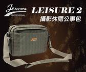 【】RECSUR銳攝 LEISURE2 休閒書包型系列 攝影公事包