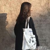 帆布包斜背包包女2019新款潮韓版簡約百搭文藝學生大容量單肩手提帆布袋 貝兒鞋櫃