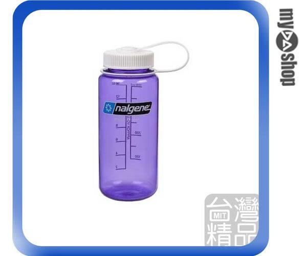 《DA量販店》Nalgene 500cc 寬嘴 水壺 紫色 隨身 運動 腳踏車 休閒 適用(W07-021)
