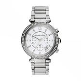 【Michael Kors】美式奢華晶鑽時尚經典腕錶-氣質銀/MK5353/台灣總代理公司貨享兩年保固