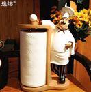 廚房紙巾架捲紙架子立式創意家用廚師餐廳免打孔歐式筒紙巾座掛式    聖誕節歡樂購