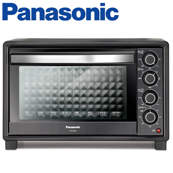 Panasonic 國際牌32公升雙溫控發酵烤箱(NB-H3203) 【贈滅菌防護頸掛隨身卡】