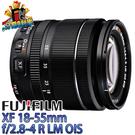 【24期0利率】平輸貨 拆鏡 Fujifilm XF 18-55mm F2.8-4 R LM  OIS WR 富士 保固一年