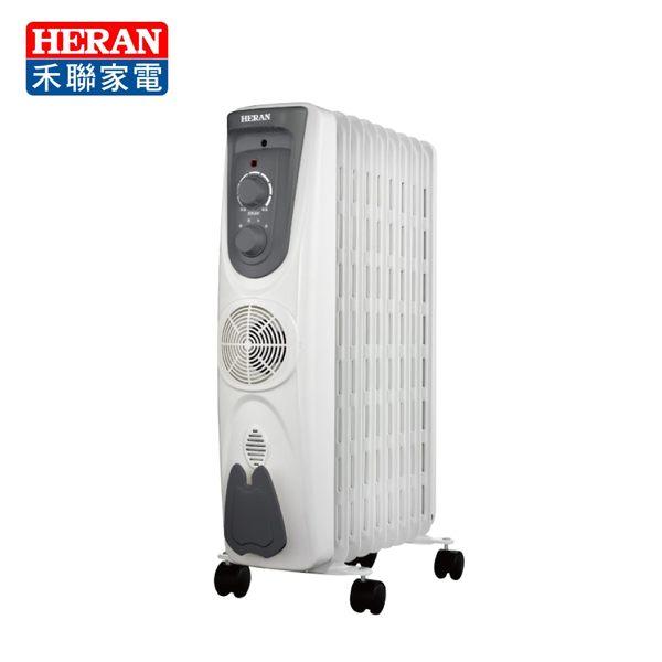 [HERAN 禾聯]暖房的專家 葉片式電暖器(9片) HOH-15M097