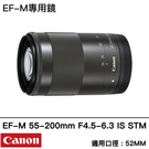 Canon EF-M 55-200mm ...