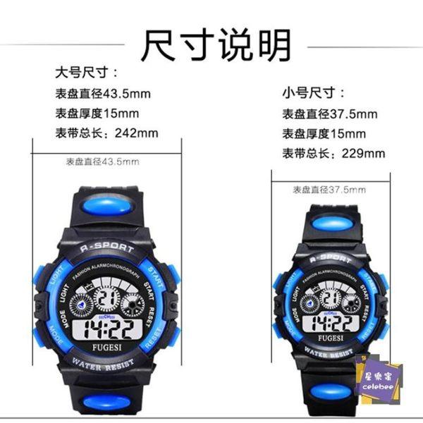 兒童錶 兒童青少年手錶男孩女孩中小學生手錶生活防水鬧鐘夜光運動電子錶 7色