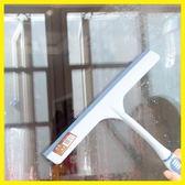 擦玻璃神器家用玻璃刮擦窗器擦窗戶清潔工具