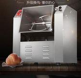 揉麵機 商用揉面機不銹鋼全自動50斤15公斤25公斤攪拌打面機 第六空間 igo