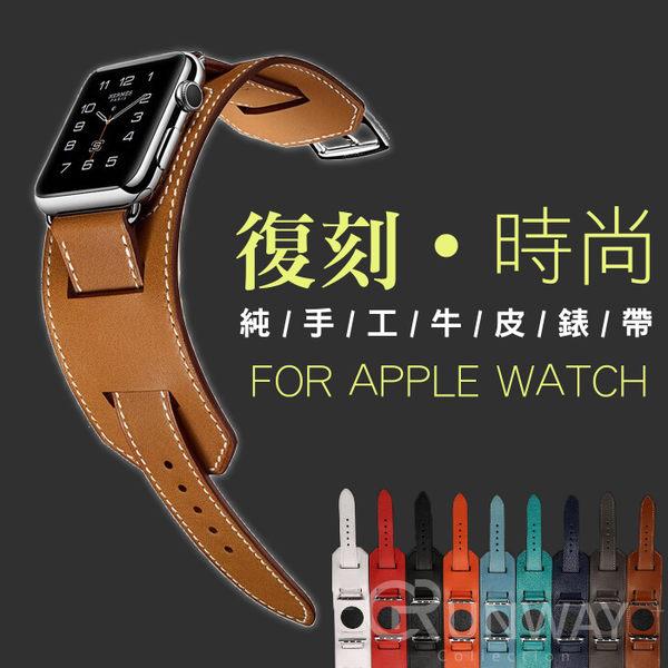 Apple watch 42mm 38mm 復刻 寬版 雙層 方日扣 真皮 牛皮錶帶