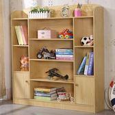 兒童書架小學生書櫃書櫥簡約現代家用置物架儲物櫃帶櫃門原木色XW全館滿千88折