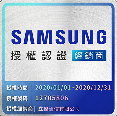 Samsung Galaxy Note10 LITE 智慧手機 贈美拍握把+128G記憶+三星10000nh移動式電源 [24期0利率]