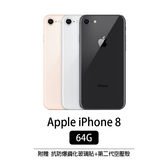 Apple iPhone 8 64G 官換全新機 原廠正品