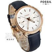 FOSSIL Tailor 優雅晶鑽時代日曆女錶 防水手錶 氣質典雅 學生錶 玫塊金框x深藍色錶帶 ES4394
