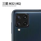二代3D一體式鏡頭膜 三星 M32 (4G) 鏡頭保護貼鏡頭膜 高清防刮花鏡頭貼