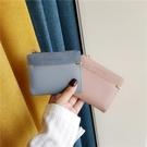 短款皮夾 小錢包女短款2021新款韓版簡約時尚拼接折疊錢夾小清新拉鏈零錢【快速出貨八折搶購】