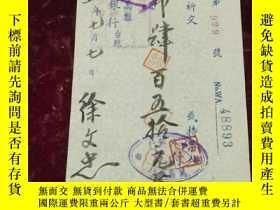 二手書博民逛書店罕見1942年中央銀行法幣存單一枚Y15339 中央銀行 中央銀