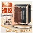 桌面暖風機 110V抗寒 熱風扇 暖氣循環機 暖氣機 電暖器 迷你暖風機 電暖爐 暖風扇 快速出貨